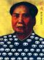 Ren Rong 2008-2009. Mao und die 1000 Blumen. Bild 1