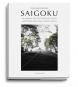 Saigoku. Pilgerweg der 33 Tempel bei Kyoto. Bild 1