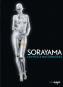 Sorayama. Complete Masterworks. Bild 1