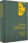 Stefan Zweig. Gesammelte Werke. Bild 1