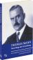 Thomas Mann. Neue Wege der Forschung. Bild 1