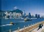 100 Städte der Welt mit DVD Bild 2