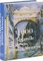 1000 Aquarelle von genialen Meistern. Bild 2