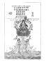 Athanasius Kircher. China Monumentis. Faksimile Reprint. Bild 2