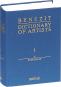 Benezit Dictionary of Artists. 14 Bände. Bild 2