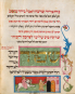 Das Alte Testament und sein Umfeld. Vom babylonischen Talmud bis zu Lassos Bußpsalmen. Bild 2