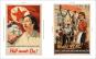 DDR Poster. Ostdeutsche Propagandakunst. Bild 2
