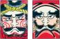 Der Papierdrachen in Japan. Ein Beitrag zur Kenntnis altjapanischer Flugversuche. Bild 2