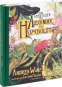 Die Abenteuer des Alexander von Humboldt. Bild 2