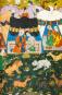 Die Wunder der Schöpfung. Handschriften der Bayerischen Staatsbibliothek aus dem Islamischen Kulturkreis. Bild 2