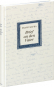 Franz Kafka. Brief an den Vater. Faksimile im Originalformat und Transkription. Bild 2