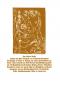 Goethe Walpurgisnacht mit 20 Holzschnitten von Ernst Barlach. Bild 2