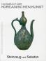 Handbuch der Koreanischen Kunst 2 Bände. Bild 2