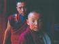Hidden China. Auf den Spuren alter Traditionen. Bild 2