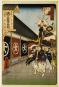Hiroshige. Bild 2