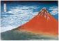 Hokusai. Bild 2