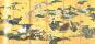 Ink and Gold. Die Kano-Malerschule Japans. Bild 2