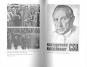 Konrad Adenauer - Ein Jahrhundertleben. Bild 2