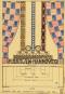 Kunst und Keksdose. 125 Jahre Bahlsen. Bild 2