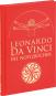 Leonardo da Vinci. Die Notizbücher. Bild 2