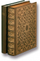 Les Belles Heures du Duc de Berry. Faksimile und Kommentarband. Limitierte und nummerierte Auflage. Bild 2
