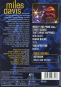 Miles Davis. That's What Happened - Live in Germany 1987. DVD. Bild 2