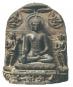 Mit den Augen Buddhas - Das Indien Siddharthas. Bild 2