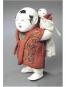 Ningyo. Die Kunst der japanischen Puppen. The Art of the Japanese Doll. Bild 2