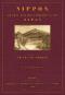 Nippon. Archiv zur Beschreibung von Japan. 4 Bände. Bild 2