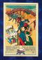 Nostalgie-Spiel Kreisdomino, 20er-Jahre. Bild 2