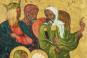 Nürnberg als Kunstzentrum des Heiligen Römischen Reiches. Höfische und städtische Malerei in der Zeit Karls IV. 1346-1378. Bild 2
