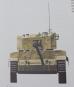 Panzer - Ein historischer Überblick Bild 2