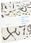 Paul Klee und der Ferne Osten. Vom Japonismus zu Zen. Bild 2