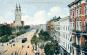 Reise in die alte Heimat - Schlesien in 1.000 Bildern. Bild 2
