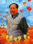Ren Rong 2008-2009. Mao und die 1000 Blumen. Bild 2