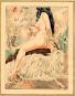 Rojan. Erotische Zeichnungen. Bild 2
