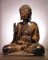 Schätze des Nationalmuseums von Korea. Bild 2