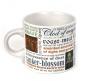 Kaffeebecher »Schimpfen wie Shakespeare«. Bild 2