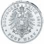 Silbermünzen aus der Regierungszeit des Eisernen Kanzlers: 2 Mark und 5 Mark Silberset - Originalmünzen Bild 2