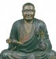 Tempelschätze des heiligen Berges Daigo-ji. Der geheime Buddhismus in Japan. Bild 2
