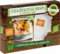 Traditional Irish Cooking Set. Koch Set Irland. Bild 2