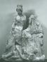 Das Partherdenkmal von Ephesos. Ein Siegesmonument für Lucius Verus und Marcus Aurelius. 2 Bde. Bild 3