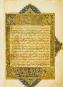 Die Wunder der Schöpfung. Handschriften der Bayerischen Staatsbibliothek aus dem Islamischen Kulturkreis. Bild 3