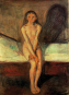 Edvard Munch. Complete Paintings. Catalogue Raisonné. 4 Bände. Bild 3