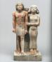 Im Schatten der Pyramiden. Die österreichischen Grabungen in Giza 1912-1929. Bild 3