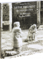 Käthe Kollwitz. Die trauernden Eltern. Ein Mahnmal für den Frieden. Bild 3