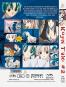 Manga Erotik Kojin Taxi 1+2  2 DVDs Bild 3