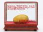 Maos Mango. Massenkult der Kulturrevolution. Bild 3