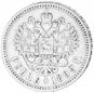 Münz-Set Zar Nikolaus II. - 2 Silberrubel Bild 3
