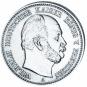 Silbermünzen aus der Regierungszeit des Eisernen Kanzlers: 2 Mark und 5 Mark Silberset - Originalmünzen Bild 3